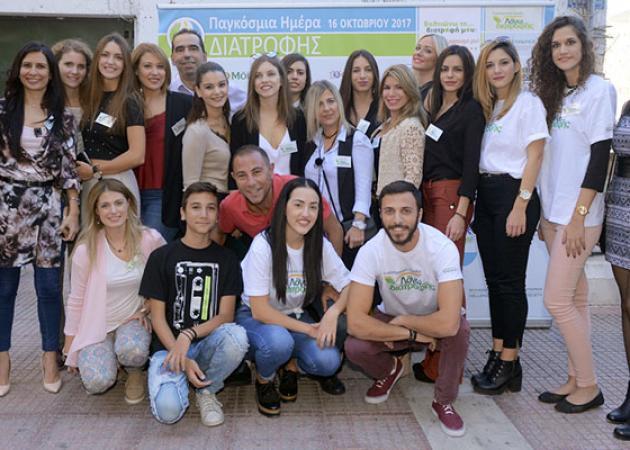 Λαμπερή εκδήλωση για την Παγκόσμια Ημέρα Διατροφής! | tlife.gr