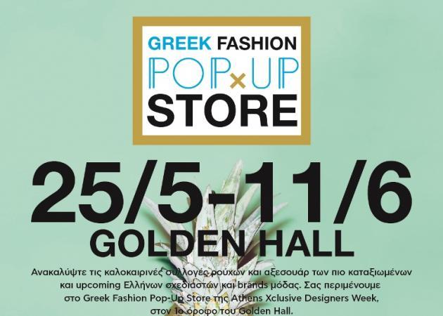 Η Athens Xclusive Designers Week δημιουργεί το Greek Fashion Pop-Up Store στο Golden Hall!