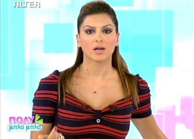 Λαμπίρη-Τσιμτσιλή! Ίδιο φόρεμα, Ίδια μέρα, Ίδια ώρα! | tlife.gr