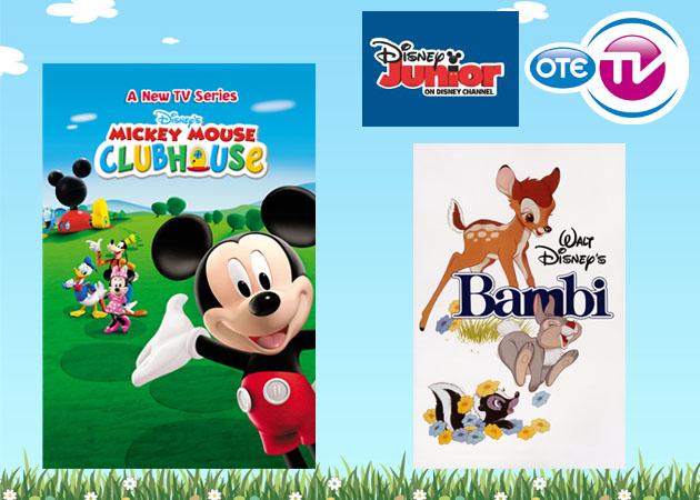 Disney Junior: ψυχαγωγία…. junior στον OTE TV!