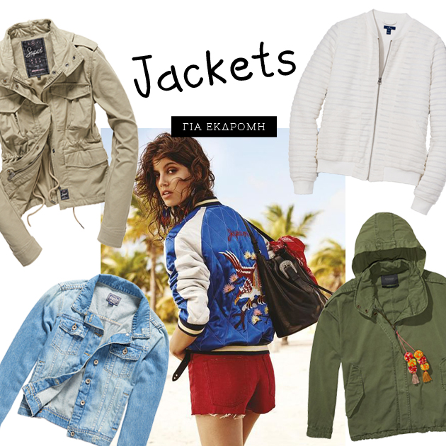 1 | Jacket για την εκδρομή!