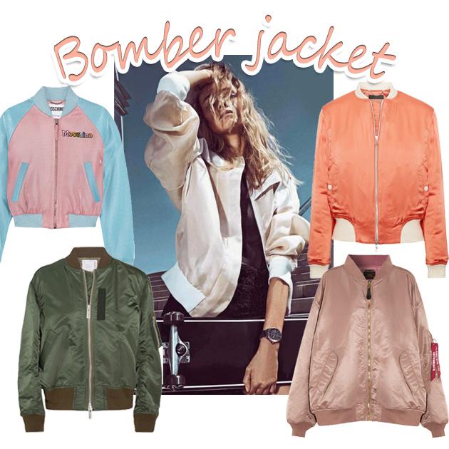 1 | Βomber jacket