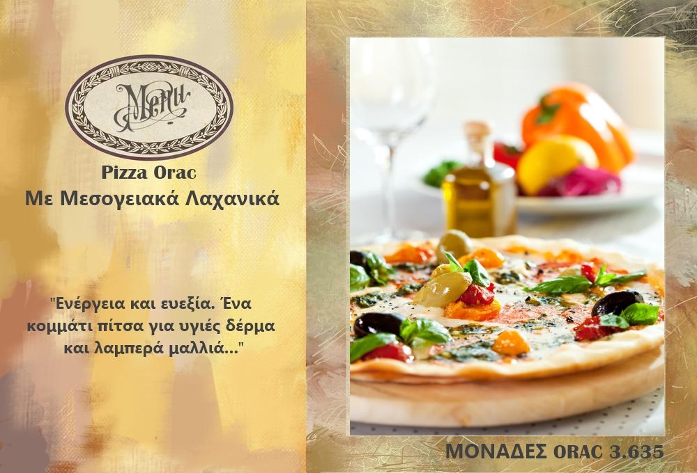 4 | Pizza Orac Με Μεσογειακά Λαχανικά