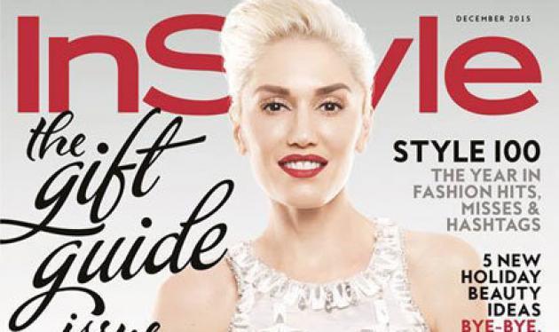Gwen Stefani: Μιλά για τις οικογενειακές δυσκολίες που αντιμετώπισε πριν το διαζύγιο!
