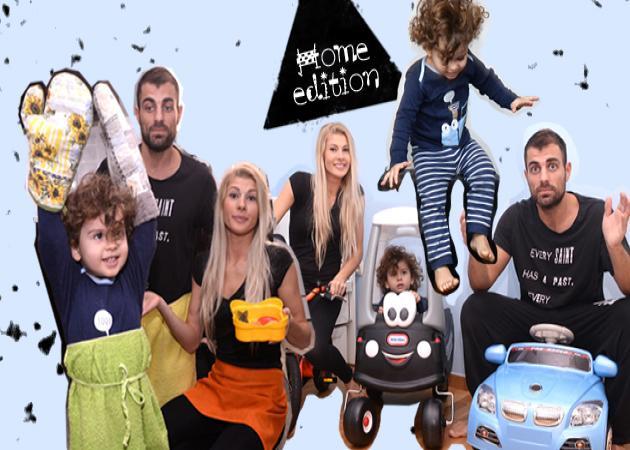 Στέλιος Χανταμπάκης – Όλγα Πηλιάκη: Όταν ο παίχτης του Survivor με την σύζυγό του μας υποδέχτηκαν στο σπίτι τους και φωτογραφήθηκαν με τον γιο τους! | tlife.gr