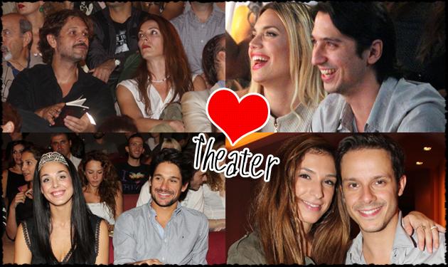 Ερωτευμένα ζευγάρια στο θέατρο! Φωτογραφίες   tlife.gr