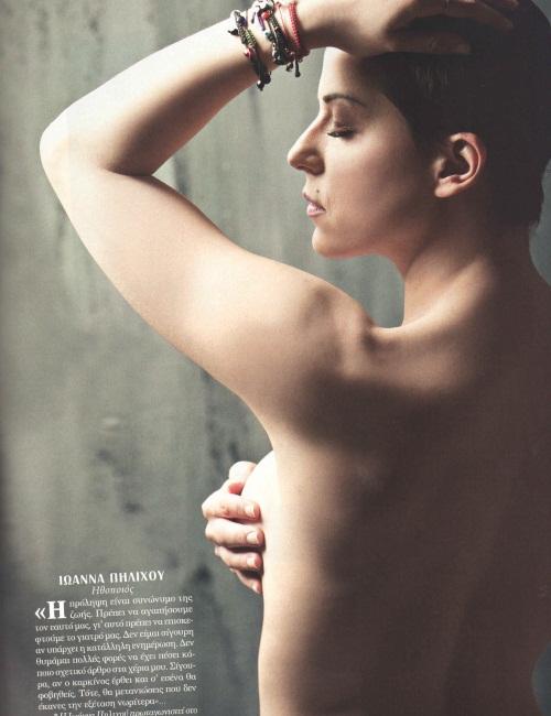 2 | Ιωάννα Πηλιχού