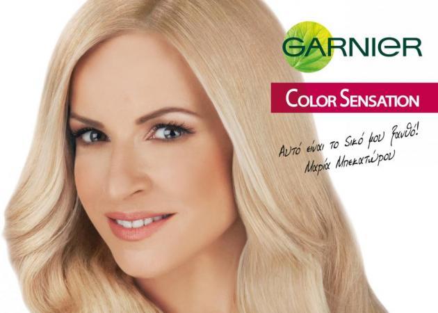 BEAUTY ALERT! Η Μαρία Μπεκατώρου είναι το νέο πρόσωπο της Garnier!! | tlife.gr