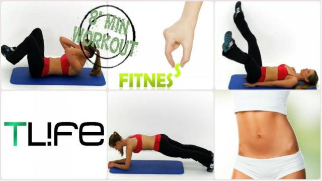 8′ λεπτά γυμναστικής για τέλεια επίπεδη κοιλιά. Δες τις ασκήσεις