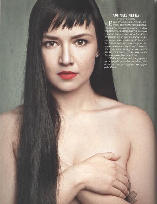 9 | Αθηναίς  Νέγκα