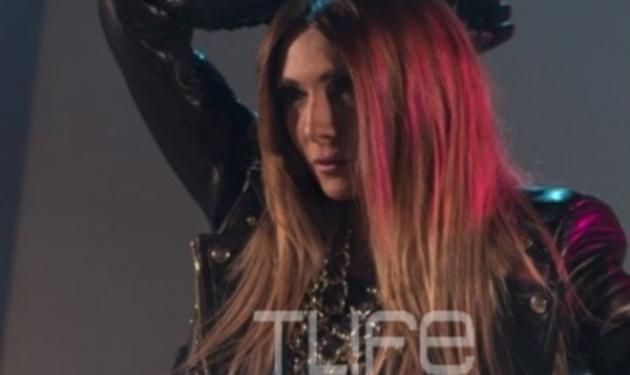 A. Ηλιάδη: Μόλις κυκλοφόρησε το νέο ανατρεπτικό videoclip με τον ΟGE! | tlife.gr