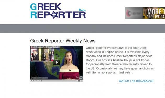 Η Χ. Αλούπη παρουσιάστρια σε δελτίο ειδησεων σε site των ΗΠΑ! | tlife.gr