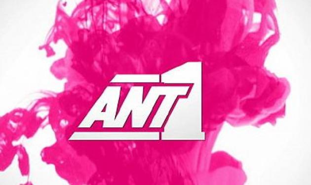 Νέο πρόσωπο στον ΑΝΤ1… | tlife.gr