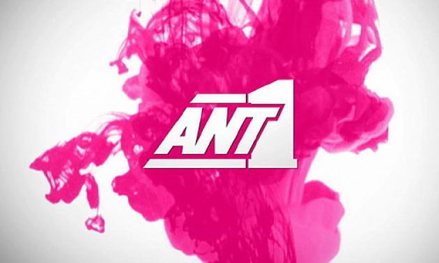 Γνωστή παρουσιάστρια ρίχνει τα βέλη της στον ΑΝΤ1: «Πραγματικά είναι άθλιος ο προγραμματισμός του καναλιού»! | tlife.gr