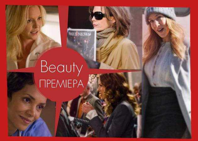 Τα 8 beauty looks που πρέπει να δοκιμάσεις οπωσδήποτε μέχρι την Πρωτοχρονιά! | tlife.gr