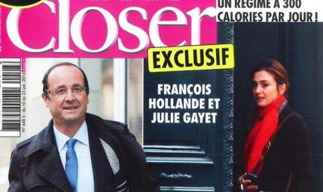 """Χαμός με την παράνομη σχέση του Ολάντ – Αποσύρει το """"Closer"""" το δημοσίευμα"""