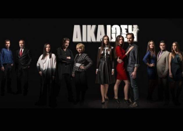 Δικαίωση για απλήρωτους ηθοποιούς – Θυμίζει studio η Ευελπίδων! | tlife.gr