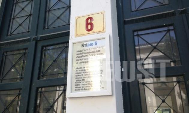 Εστειλαν φάκελο – βόμβα στα δικαστήρια της Ευελπίδων | tlife.gr