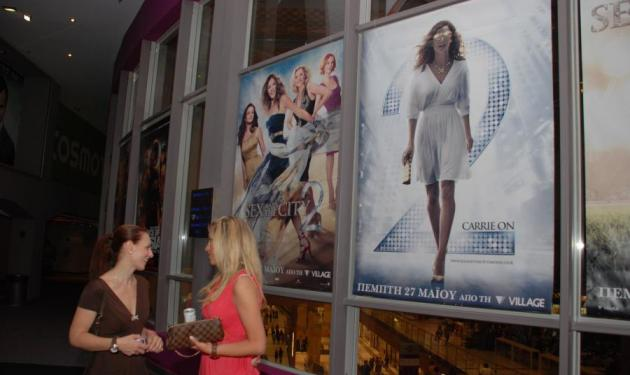 H avant premiere του Sex and the City 2 στην Αθήνα! | tlife.gr