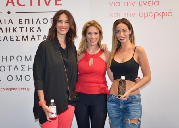 Τo Collagen Pro-Active και η Έλλη Παπαγγελή έλαμψαν για ακόμη μια χρονιά στη 18ηAthens Χclusive Designers Week!   tlife.gr