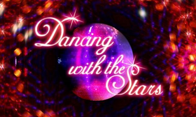 Ποιος αποχώρησε απόψε απο το «Dancing» ; | tlife.gr