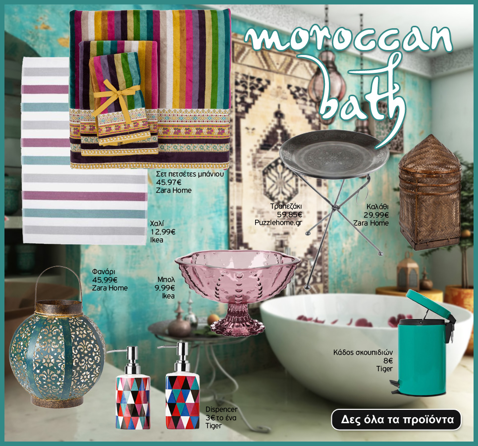 11   Moroccan bath