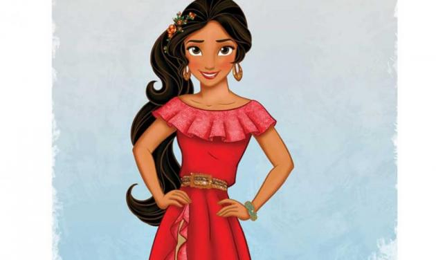 Αυτή είναι η πρώτη Λατίνα πριγκίπισσα της Disney!