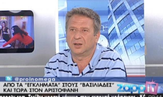 Πόσα χρήματα παίρνει από την επανάληψη της σειράς «Εγκλήματα» ο Κώστας Κόκλας | tlife.gr