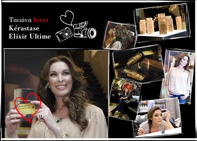 Η Τατιάνα ζει την εμπειρία του Kérastase Elixir Ultime! Δες how to, βίντεο και photo από το event!