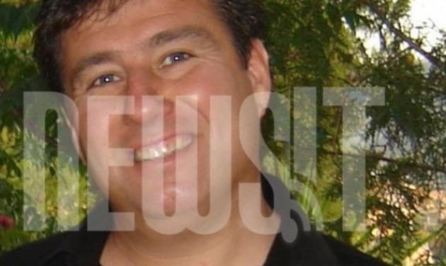 Θρίλερ με την εξαφάνιση γνωστού επιχειρηματία – Η έκκληση της οικογένειας του στο Newsit