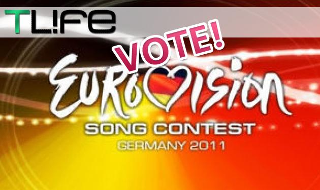ΤLIFE VOTE: O Λούκας πέρασε τη Nikki! Tελευταία μέρα πριν την παρουσιάση-Ψήφισε! | tlife.gr