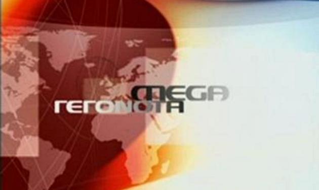 Με το… δεξί μπήκε η νέα τηλεοπτική σεζόν για τις ειδήσεις του Mega ! | tlife.gr