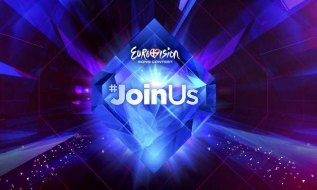 Αρχισαν τα όργανα της φετινής Eurovision! Τι έχουμε μάθει μέχρι τώρα… | tlife.gr