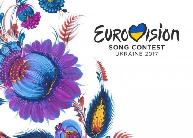 Ξεκίνησε η προπώληση των εισιτηρίων για την Eurovision! Σε ποιές τιμές κυμαίνονται; | tlife.gr
