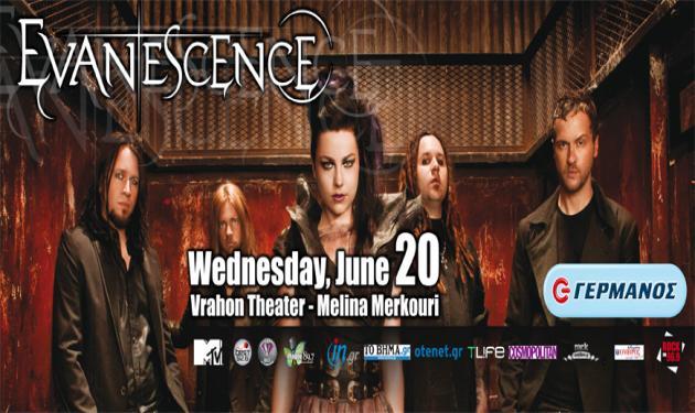 LIVE EVANESCENCE : Εξαντλήθηκαν τα πρώτα 1.000 εισιτήρια! | tlife.gr