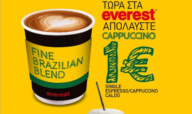 Τώρα, στα Εverest απολαύστε cappuccino  μόνο με 1 ευρώ! | tlife.gr