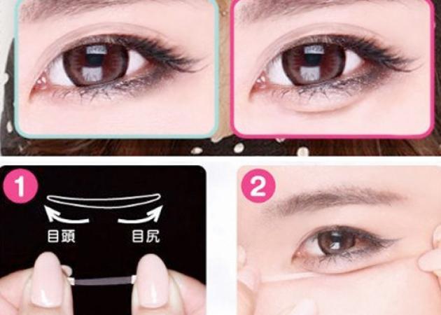 Τα πάνω κάτω στην ομορφιά! Οι Κορεάτισσες θέλουν σακούλες κάτω από τα μάτια τους! | tlife.gr