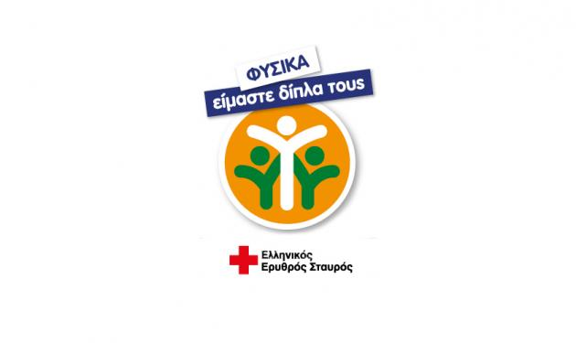 Η Fanta στηρίζει μονογονεϊκές οικογένειες στην Ελλάδα | tlife.gr