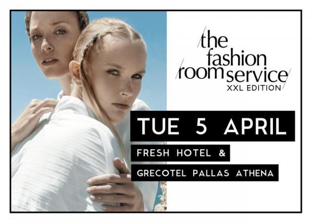 Τo Fashion Room Service επιστρέφει στις 5 Απριλίου