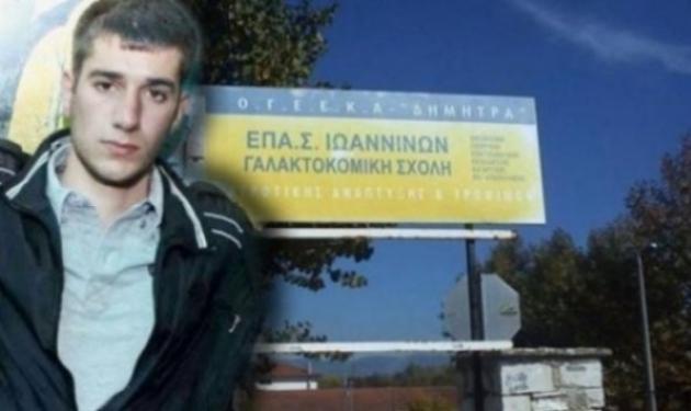 Ιατροδικαστής για θάνατο Βαγγέλη Γιακουμάκη: Ήταν σίγουρα αυτοκτονία | tlife.gr