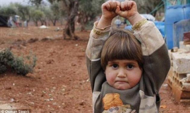 Στα χέρια της Αλ Κάιντα το κοριτσάκι που συγκίνησε όλο τον κόσμο!