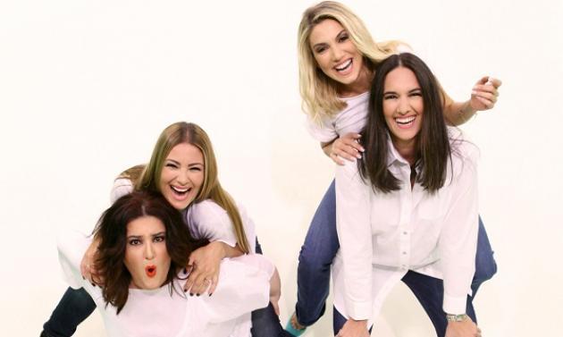 Παρελθόν η Έλενα Παπαβασιλείου και η Σοφία Βογιατζάκη για τις «Γυναίκες»! Τι ειπώθηκε στην έναρξη της εκπομπής.   tlife.gr