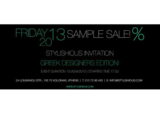 Samples sales event με κομμάτια αγαπημένων Ελλήνων σχεδιαστών!