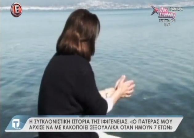 H συγκλονιστική ιστορία της Ιφιγένειας στην Tatiana Live: «O πατέρας μου με κακοποιούσε σεξουαλικά από τα 7 μου χρόνια» | tlife.gr