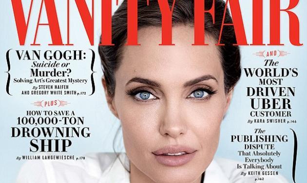 H Αngelina Jolie θέλει να γίνει πολιτικός! Τι δήλωσε για τη ζωή μετά τον …γάμο; | tlife.gr