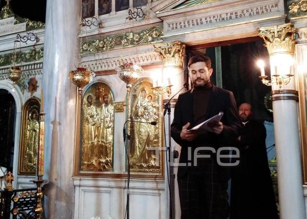 Τι έκανε ο Γιώργος Καραμίχος στον Ιερό Ναό των Αγίων Αναργύρων; Φωτογραφίες