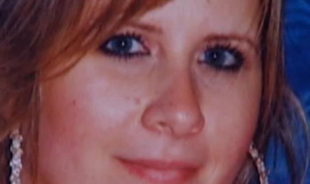 """""""Χτυπήθηκα, είμαι γεμάτη αίματα"""" – Το συγκλονιστικό τηλεφώνημα της 25χρονης που σκοτώθηκε στη συμπλοκή στην Κόρινθο"""