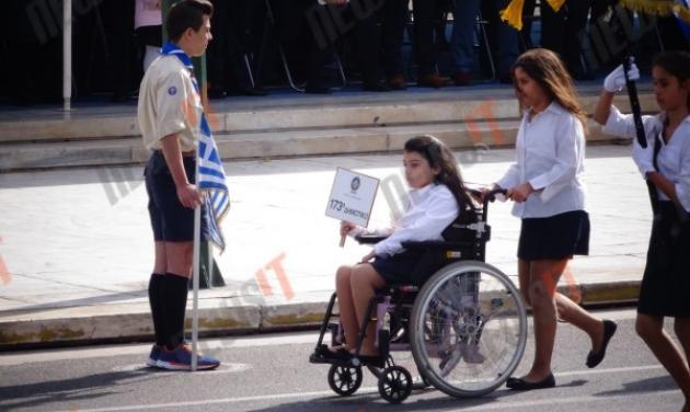 Το κορίτσι που έγινε το επίκεντρο της παρέλασης, στους δρόμους της Αθήνας