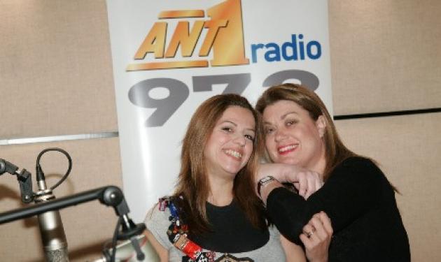 Σβήνει κεράκια ο ANT1-Radio !   tlife.gr