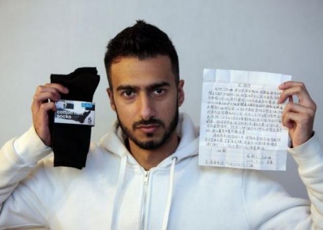 Αγόρασε κάλτσες και βρήκε κρυμμένο γράμμα από θύμα βασανιστηρίων | tlife.gr